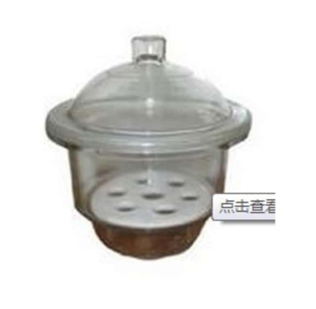 SynthwareNon-Vacuum Glass Desiccator:Desiccators:Nonvacuum Desiccators